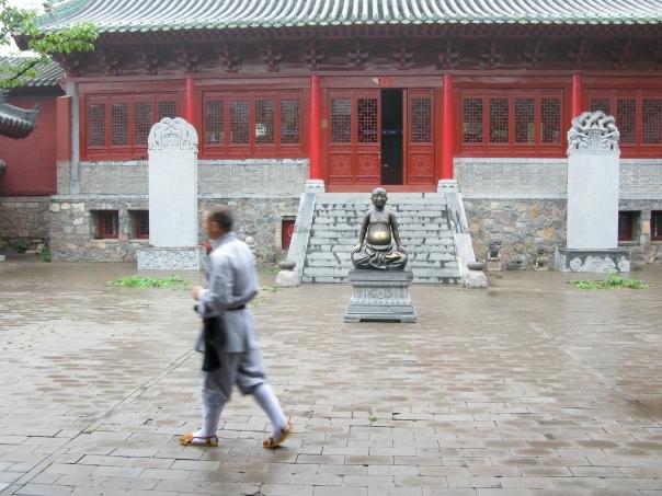 Shaolin Temple Medicine Buddha